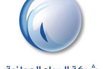 «المياه الوطنية»: 3 مليارات إجمالي قيمة مشاريع في الرياض