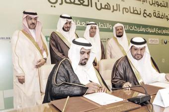 البنك السعودي الفرنسي يوقع اتفاقية تفاهم برنامج التمويل الإضافي