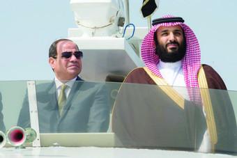 آفاق واعدة وفرص استثمارية كبيرة بين المملكة ومصر  في ظل «رؤية 2030»