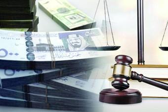 قواعد معالجة العُهد.. ضوابط رقابية لحفظ الأصول والمستندات
