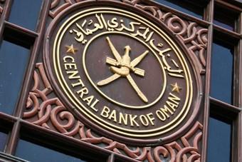 عمان ماضية نحو فرض ضريبة القيمة المضافة