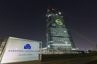"""""""بلومبرج"""" ترصد هيمنة الرجال على المناصب العليا في البنوك المركزية الأوروبية"""
