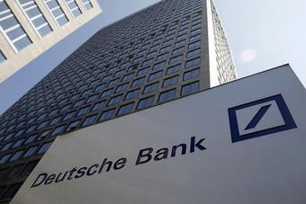 """""""دويتشه بنك"""" يقرر برنامج لإعادة الهيكلة بتكلفة 7.4 مليار يورو"""