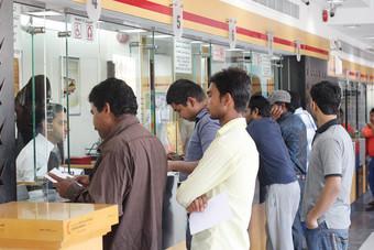 «ناو موني» خدمة مصرفية بديلة للمغتربين في الخليج