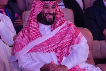 تجمع عالمي لاستكشاف الفرص الاسثمارية في السعودية.. 23 اتفاقية بـ 56 مليار ريال