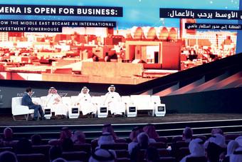 وزير المالية : الإصلاحات التي أحدثتها المملكة استجابة للتحديات التي تواجهنا