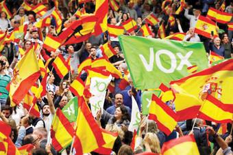 إسبانيا تنشد بلا طائل كسر الجمود السياسي