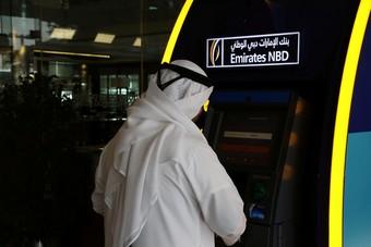 ارتفاع سهم بنك الإمارات دبي الوطني إلى 12.35 درهم