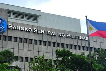 المركزي الفلبيني يطور آليات الرقابة المصرفية