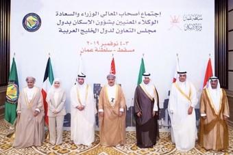 وزراء الإسكان في دول الخليج: نعمل على إصدار مشروع تفعيل نظام خليجي موحد لاتحاد الملاك