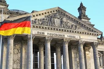 البنك المركزي الألماني: الاقتصاد سيخرج من مرحلة الضعف ببطء