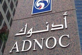 """""""أدنوك"""" توقع اتفاقيات مع شركتين إندونيسيتين في البتروكيماويات والغاز"""