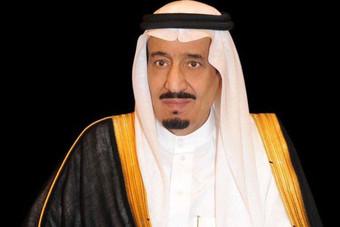"""الأميرة هيفاء بنت عبدالعزيز بن محمد مندوبا دائما للمملكة في """"اليونسكو"""""""