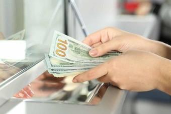 2.4 مليار يورو خسائر المؤسسات المالية الألمانية جراء الفائدة السلبية