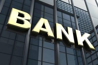 بريطانيا تدعو البنوك للمساعدة في بيع ثاني إصدار لها من الصكوك