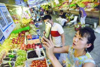 الصين: شراء منتجات زراعية أمريكية لن يؤثر على الواردات من دول أخرى
