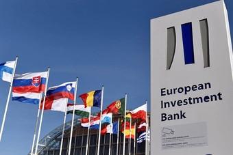 بنك الاستثمار الأوروبي يبقي القيود المشددة على إقراض تركيا