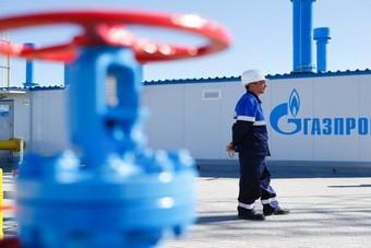 ارتفاع مبيعات جازبروم الفورية من الغاز