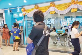 أول تراجع في حجم الديون المعدومة ببنوك تايلاند خلال عامين