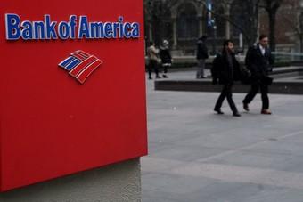بنك أوف أمريكا: صناديق السندات تستقطب تدفقات بـ 23 مليار دولار في أسبوع