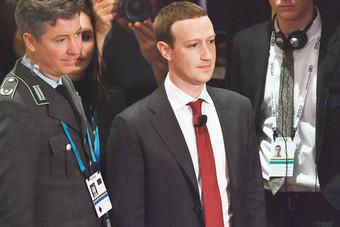 «فيسبوك» تؤيد قواعد تنظيمية لمكافحة المحتوى الضار على الإنترنت