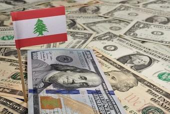 سندات لبنان استحقاق مارس تهوي في أسوأ أيامها على الإطلاق