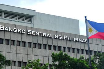 الفلبين تمهل فروع البنوك الأجنبية للامتثال للوائح المالية لنهاية العام