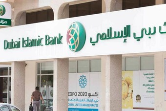بنك دبي الإسلامي يرجئ إصدار صكوك بسبب كورونا