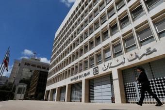 لبنان تسجل عجز في موازنة 2019 بنسبة 11.4%