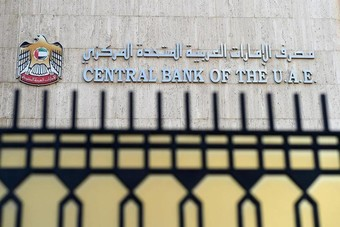 """الإمارات تدعم الاقتصاد بـ 100 مليار درهم لاحتواء """"كورونا"""""""