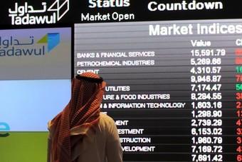 """السوق السعودية تقلص جزء من خسائرها عند الإغلاق رغم ضغط """"البنوك"""""""