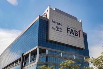 """بنك """"أبوظبي الأول"""" يوقف استحواذه على أنشطة بنك """"عودة"""" في مصر"""
