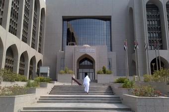 الإمارات: الرصيد التراكمي من الذهب يقفز 57.7% في نهاية أبريل