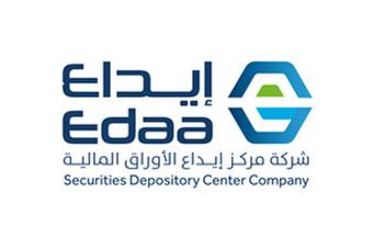 """""""إيداع"""": تطبيق إجراءات المصدر على الأوراق المالية لـصكوك الحكومة السعودية بالريال"""