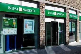 قروض البنوك الإيطالية للشركات تسجل أكبر زيادة في ثماني سنوات ونصف