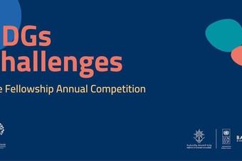 """مسابقة """"زمالة مسك"""" تمنح الشباب الفرصة للمساهمة في تنمية المملكة وتحقيق أهدافها المستقبلية"""