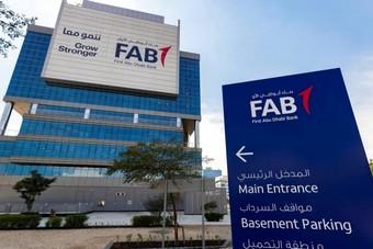 بنك أبوظبي الأول يعتزم إصدار سندات دائمة ربما في سبتمبر