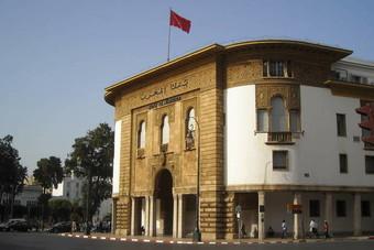 البنك المركزي في المغرب يبقي على سعر الفائدة القياسي بدون تغيير عند 1.5%