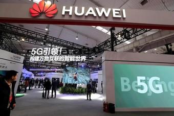واشنطن: قيودا على بيع التكنولوجيات لأكبر مصنع للأجهزة شبه الموصولة في الصين