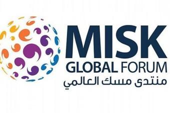 """انطلاق """"منتدى مسك العالمي"""" في نسخته الخامسة لتحفيز الشباب في العالم"""