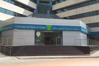 بنك دبي التجاري يصدر سندات بقيمة 600 مليون دولار