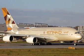 الاتحاد للطيران تصدر صكوكا مرتبطة بالاستدامة بـ 600 مليون دولار
