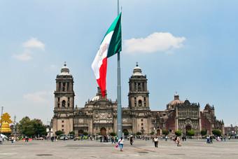 صندوق النقد يتوقع انكماش اقتصاد المكسيك بنسبة 9% في 2020