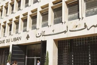 حاكم مصرف لبنان: رفع الدعم الشامل عن المواد الأساسية فيه مغالطات