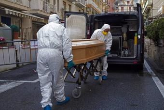 إصابات كورونا في هولندا تصل إلى 454 ألفا والوفيات 8559