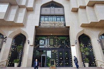 هبوط أسهم مصر بعد إبقاء البنك المركزي أسعار الفائدة ثابتة