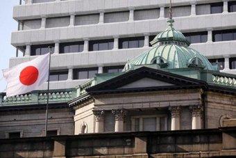 البنك المركزي الياباني يتوقع استمرار النمو الطفيف للاقتصاد