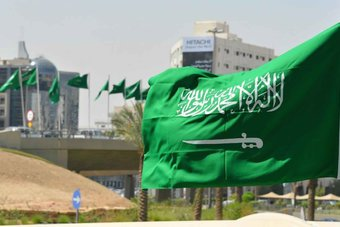 السعودية تسوق سندات مقومة بالدولار الأمريكي على شريحتين لأجل 12 و40 عاما