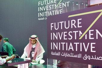 بمشاركة صناع السياسات الاقتصادية .. مبادرة مستقبل الاستثمار تنطلق غدا في الرياض
