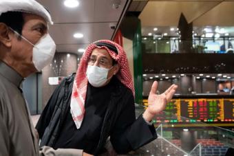 إغلاق معظم أسواق الخليج على تراجع